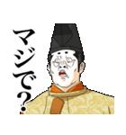びっくらこき麻呂の悪ふざけ【日常編】(個別スタンプ:22)