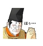 びっくらこき麻呂の悪ふざけ【日常編】(個別スタンプ:24)