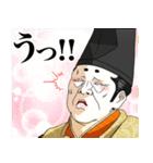 びっくらこき麻呂の悪ふざけ【日常編】(個別スタンプ:26)