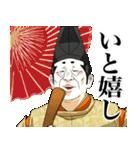 びっくらこき麻呂の悪ふざけ【日常編】(個別スタンプ:27)