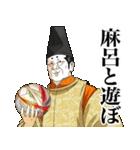 びっくらこき麻呂の悪ふざけ【日常編】(個別スタンプ:29)