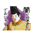 びっくらこき麻呂の悪ふざけ【日常編】(個別スタンプ:30)