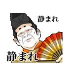 びっくらこき麻呂の悪ふざけ【日常編】(個別スタンプ:32)