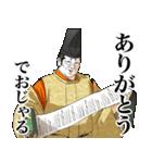 びっくらこき麻呂の悪ふざけ【日常編】(個別スタンプ:34)