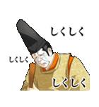 びっくらこき麻呂の悪ふざけ【日常編】(個別スタンプ:36)