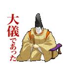 びっくらこき麻呂の悪ふざけ【日常編】(個別スタンプ:38)