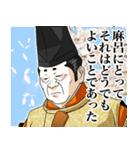 びっくらこき麻呂の悪ふざけ【日常編】(個別スタンプ:39)