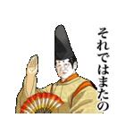 びっくらこき麻呂の悪ふざけ【日常編】(個別スタンプ:40)