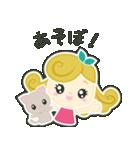 くるりんガール and co. (rev.2)(個別スタンプ:01)