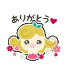 くるりんガール and co. (rev.2)(個別スタンプ:03)