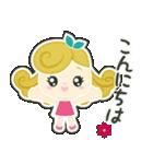 くるりんガール and co. (rev.2)(個別スタンプ:05)