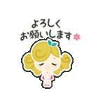 くるりんガール and co. (rev.2)(個別スタンプ:10)
