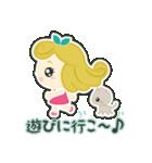 くるりんガール and co. (rev.2)(個別スタンプ:11)