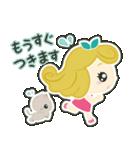 くるりんガール and co. (rev.2)(個別スタンプ:14)