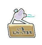 くるりんガール and co. (rev.2)(個別スタンプ:15)