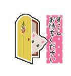 くるりんガール and co. (rev.2)(個別スタンプ:17)