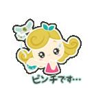 くるりんガール and co. (rev.2)(個別スタンプ:20)