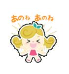 くるりんガール and co. (rev.2)(個別スタンプ:22)