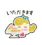 くるりんガール and co. (rev.2)(個別スタンプ:25)