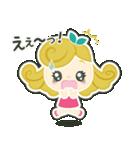 くるりんガール and co. (rev.2)(個別スタンプ:31)