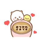敬語ネコちゃん♥2(個別スタンプ:01)