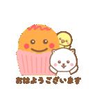 敬語ネコちゃん♥2(個別スタンプ:02)