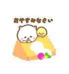 敬語ネコちゃん♥2