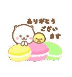 敬語ネコちゃん♥2(個別スタンプ:05)