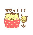 敬語ネコちゃん♥2(個別スタンプ:06)