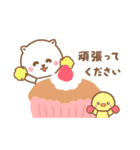 敬語ネコちゃん♥2(個別スタンプ:08)