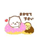 敬語ネコちゃん♥2(個別スタンプ:10)