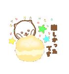 敬語ネコちゃん♥2(個別スタンプ:12)