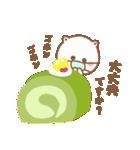 敬語ネコちゃん♥2(個別スタンプ:14)