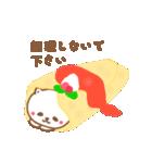敬語ネコちゃん♥2(個別スタンプ:15)