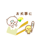 敬語ネコちゃん♥2(個別スタンプ:16)