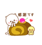 敬語ネコちゃん♥2(個別スタンプ:18)