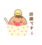 敬語ネコちゃん♥2(個別スタンプ:20)