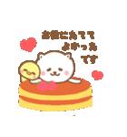 敬語ネコちゃん♥2(個別スタンプ:21)