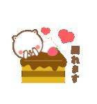 敬語ネコちゃん♥2(個別スタンプ:22)