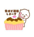 敬語ネコちゃん♥2(個別スタンプ:23)