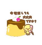敬語ネコちゃん♥2(個別スタンプ:24)