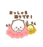 敬語ネコちゃん♥2(個別スタンプ:25)