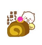 敬語ネコちゃん♥2(個別スタンプ:26)