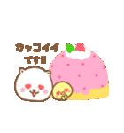 敬語ネコちゃん♥2(個別スタンプ:27)