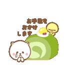 敬語ネコちゃん♥2(個別スタンプ:28)