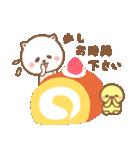 敬語ネコちゃん♥2(個別スタンプ:29)