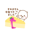 敬語ネコちゃん♥2(個別スタンプ:31)