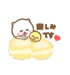 敬語ネコちゃん♥2(個別スタンプ:32)