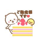敬語ネコちゃん♥2(個別スタンプ:35)