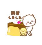 敬語ネコちゃん♥2(個別スタンプ:36)